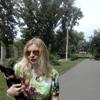 Ольга Краснова фотография