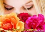 Маруся Умница фотография